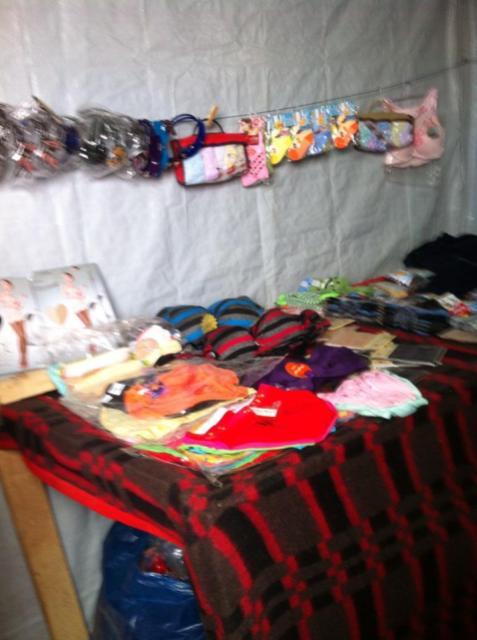 ZaatariCamp5