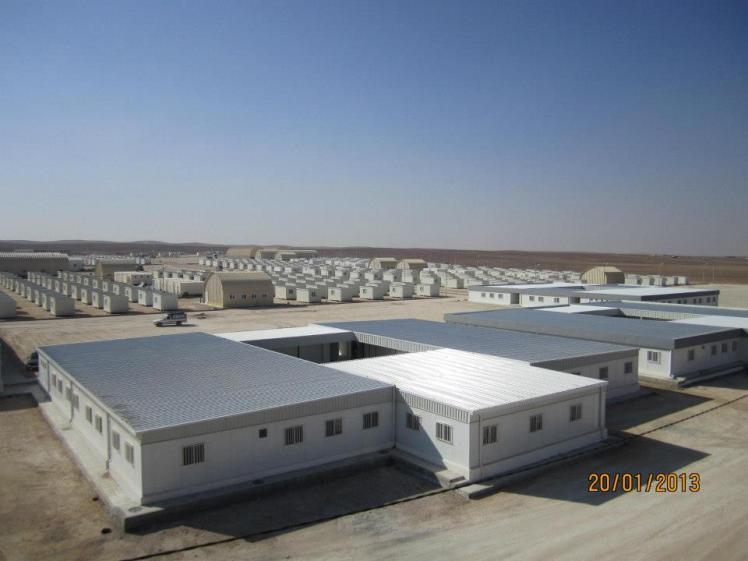 mrejeeb-camp1