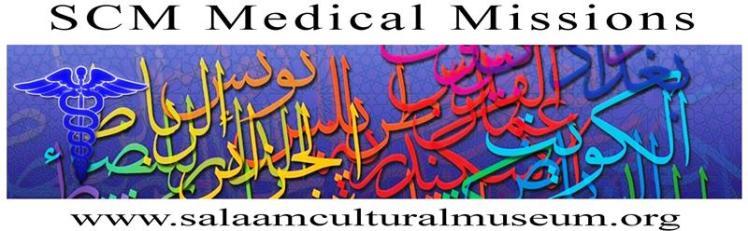 scm-logo1