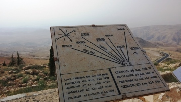 Taking some time to visit Mount Nebo, near Madaba. From here you can see the Dead Sea and across to Israel