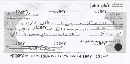Hasan-check